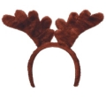 Rental store for ANTLER HEADBAND in State College PA