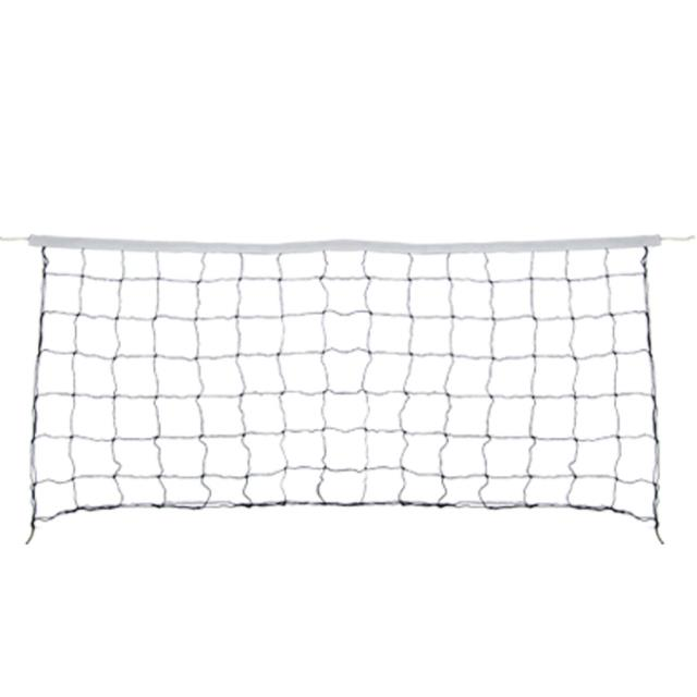 Where to find VOLLEYBALL NET in State College